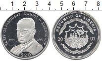 Изображение Монеты Либерия 20 долларов 2007 Серебро Proof
