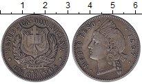 Изображение Монеты Доминиканская республика 1/2 песо 1897 Серебро XF