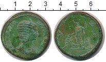 Изображение Монеты Древний Рим 1 сестерций 0 Бронза VF