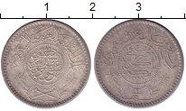 Изображение Монеты Саудовская Аравия 1/4 риала 1954 Серебро XF