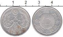 Изображение Монеты Япония 50 сен 1937 Серебро XF