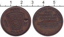 Изображение Монеты США 1 пенни 1872 Бронза XF