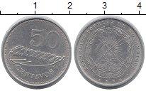 Изображение Монеты Мозамбик 50 сентаво 1982 Алюминий VF