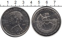 Изображение Монеты Панама 1 бальбоа 2004 Медно-никель UNC