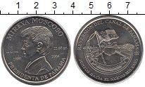 Изображение Монеты Панама 1 бальбоа 2004 Медно-никель UNC Мирейя  Москасо - пе