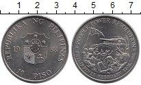 Изображение Монеты Филиппины 10 песо 1988 Медно-никель UNC Жёлтая  революция