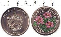 Изображение Монеты Куба 1 песо 1997 Медно-никель UNC