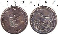 Изображение Монеты Филиппины 10 песо 1988 Медно-никель XF Жёлтая  революция