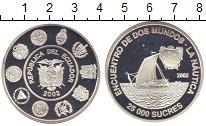 Изображение Монеты Эквадор 25000 сукре 2002 Серебро Proof Парусная лодка