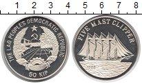 Изображение Монеты Лаос 50 кип 1988 Серебро Proof-