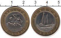 Изображение Монеты Литва 2 лит 2013 Биметалл XF Парусник