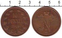 Изображение Монеты 1894 – 1917 Николай II 10 пенни 1909 Медь XF