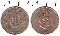 Изображение Монеты Замбия 50 нгвей 1972 Медно-никель UNC