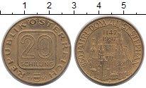 Изображение Монеты Австрия 20 шиллингов 1997 Латунь UNC-