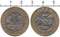 Изображение Монеты Австрия 50 шиллингов 1996 Биметалл UNC-