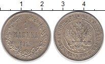 Изображение Монеты 1894 – 1917 Николай II 1 марка 1915 Серебро UNC- S