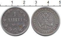 Изображение Монеты 1881 – 1894 Александр III 1 марка 1892 Серебро XF- L