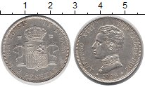 Изображение Монеты Испания 2 песеты 1905 Серебро XF+