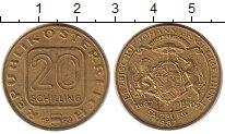 Изображение Монеты Австрия 20 шиллингов 1993 Латунь UNC-