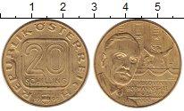 Изображение Монеты Австрия 20 шиллингов 1999 Латунь UNC-