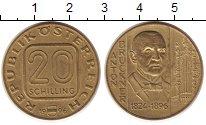Изображение Монеты Австрия 20 шиллингов 1996 Латунь UNC-