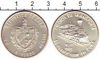 Изображение Монеты Куба 5 песо 1983 Серебро UNC- Паровоз