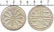 Изображение Монеты Уругвай 1000 песо 1969 Серебро UNC-