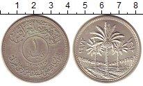 Изображение Монеты Ирак 1 динар 1972 Серебро UNC