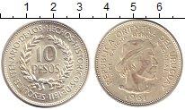 Изображение Монеты Уругвай 10 песо 1961 Серебро UNC- Национальный герой