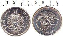 Изображение Монеты Венесуэла 50 боливар 1975 Серебро UNC