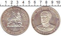 Изображение Монеты Эфиопия 10 долларов 1972 Серебро UNC