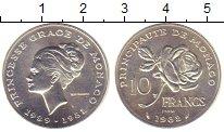 Изображение Мелочь Монако 10 франков 1982 Серебро UNC