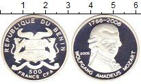 Изображение Монеты Бенин 500 франков 2005 Серебро Proof