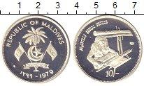Изображение Монеты Мальдивы 10 руфий 1979 Серебро Proof