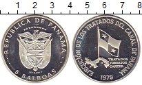 Изображение Монеты Панама 5 бальбоа 1979 Серебро Proof