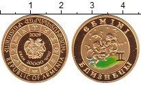 Изображение Монеты Армения 10000 драм 2009 Золото Proof-