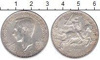 Изображение Монеты Люксембург 50 франков 1946 Серебро UNC- 600 лет со дня смерт
