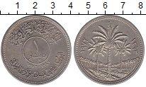 Изображение Монеты Ирак 1 динар 1972 Серебро UNC-