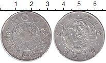Изображение Монеты Япония 50 сен 1870 Серебро XF