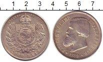 Изображение Монеты Бразилия 2000 рейс 1889 Серебро XF+