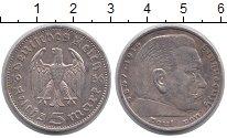 Изображение Монеты Германия Третий Рейх 5 марок 1936 Серебро XF-