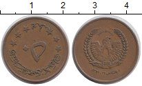 Изображение Монеты Афганистан 50 пул 1973 Бронза XF