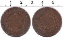 Изображение Монеты 1855 – 1881 Александр II 3 копейки 1878 Медь VF