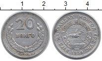 Изображение Монеты Монголия 20 мунгу 1959 Алюминий XF
