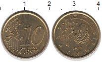 Изображение Монеты Испания 10 евроцентов 1999 Латунь UNC-