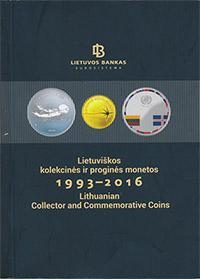 Изображение Книги о монетах Нумизматика Каталог монет банка Литвы 1993-2016гг. 0