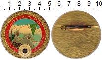 Изображение Монеты Австрия Стрелковый фестиваль 1980 Латунь UNC- Стрелковый знак.