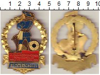 Изображение Монеты Австрия Стрелковый фестиваль 1974 Латунь UNC-