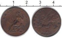 Изображение Монеты Ионические острова 2 лепты 1820 Медь VF Британская администр
