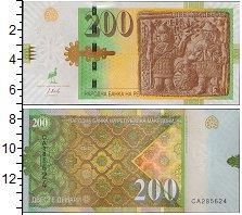Изображение Банкноты Македония 200 денари 2016  UNC-